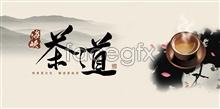 Link topsd text culture tea of cups tea strait Heritage