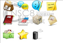 Link toHigh definition! new icons 2