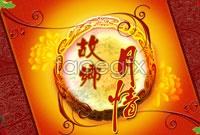 Link toHome-autumn festival month hd picture
