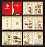 Link toHome cooking restaurant recipes vector