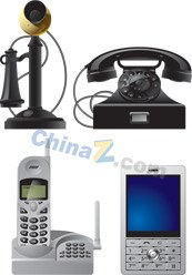 Link toHome phones vector