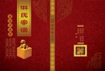 Link toHongshi genealogy psd
