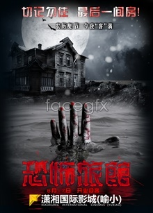 Link toHorror hotel movie poster psd templates