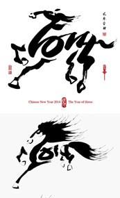 Link toHorse-ink design vector