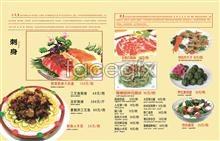 Link toHotel menu sushi salmon psd