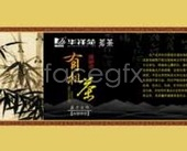 Hua xiangyuan organic tea tea packaging design psd