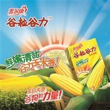 Link toHui erkang corn beverage psd