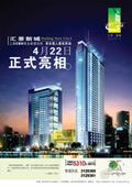 Link toHuijing poster psd