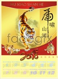 Link toHuxiao rivers 2010 wall calendar vector