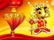 Link toHydrogen azelate e dragon chinese year psd