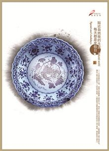 Link topsd advertising porcelain white and blue of background creative naturally am I