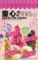 Link toIce cream advertising psd