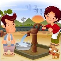 Link toIclickart cartoon illustration vector 3 family
