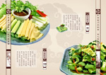 Link toImperial restaurant recipes 1 psd