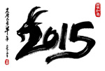 Link toIn 2015, chinese traditional ink painting style vector