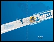 Link toIndustrial engineering business book psd