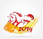 Link toInk-golden horse vector