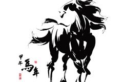 Link toInk horse vector illustration