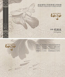 Ink lotus business card template psd