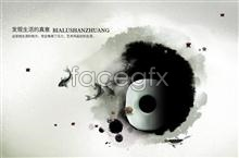 Link toInk stained mood theme carp psd