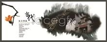 Link toInk stained mood theme oriental wisdom psd