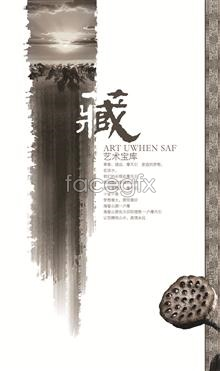 Link toInk stained mood theme treasure of tibetan art psd