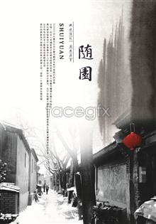 Link toInk stained town alley artistic theme psd