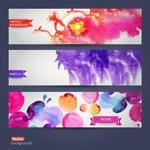 Link toInk watercolor banner vector
