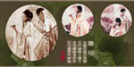 Link toInk wedding photo 6 psd