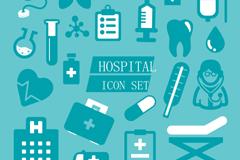 Link toInnovative hospital icon vector