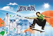 Link toInspire true mineral water iceberg psd