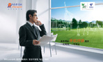 Link toIntercom service poster psd