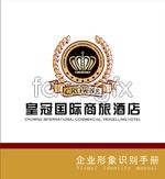 Link toInternational hotel, vi vector