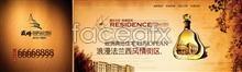 Link topsd ads banner of residence International