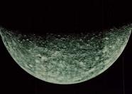 Link toInterstellar space 45
