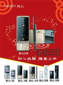 Link topsd advertising mobile 168 Intimate