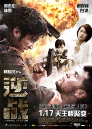 Link toInverse war movie poster pictures download