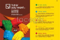 Link toInvestment brochure design vector