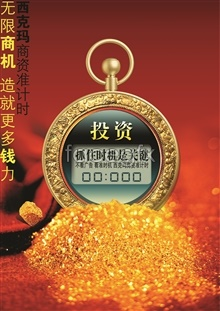 Link topsd templates gold of cloth red poster commercial company Investment