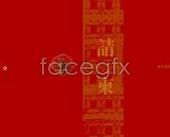 psd enterprise fu kung cover Invitation