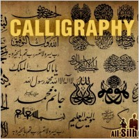 Link toIranian calligraphy