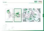 Link toJade beach building business cards vector