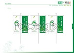 Link toJade beach building hanging flags vector