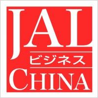 Link toJal business china logo