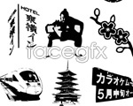 Link toJapan city silhouettes vector