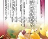 Link toJapan food bites raw sushi-poor psd