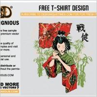 Link toJapanese t-shirt