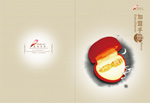 Link toJewellery franchise manuals psd