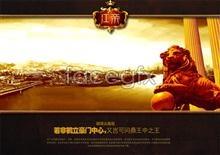 Link toJiang di real estate flyer 2 psd