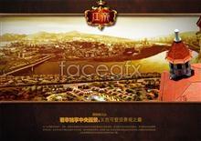 Link toJiang di real estate flyer 3 psd